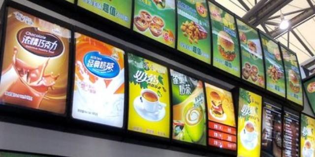 固镇宣传栏灯箱设计安装「安徽省蚌埠市龙子湖区兴艺广告图文供应」