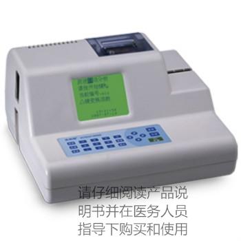 北京口碑好全自动尿液分析仪产品介绍,全自动尿液分析仪