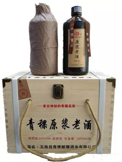 河南省原浆酒雪中缘青稞酒好不好喝,雪中缘青稞酒