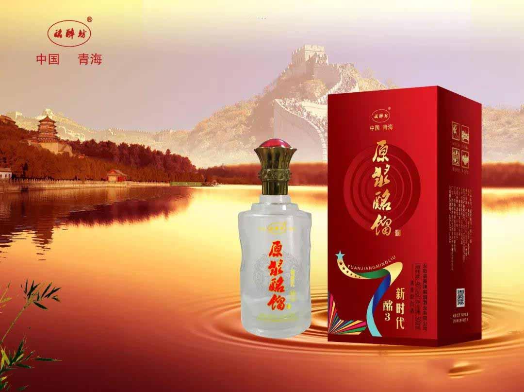 青海省雪中緣青稞酒哪里可以買到 有口皆碑 青海雪中緣青稞酩餾酒業供應