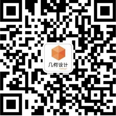 深圳市几何工业产品设计有限公司