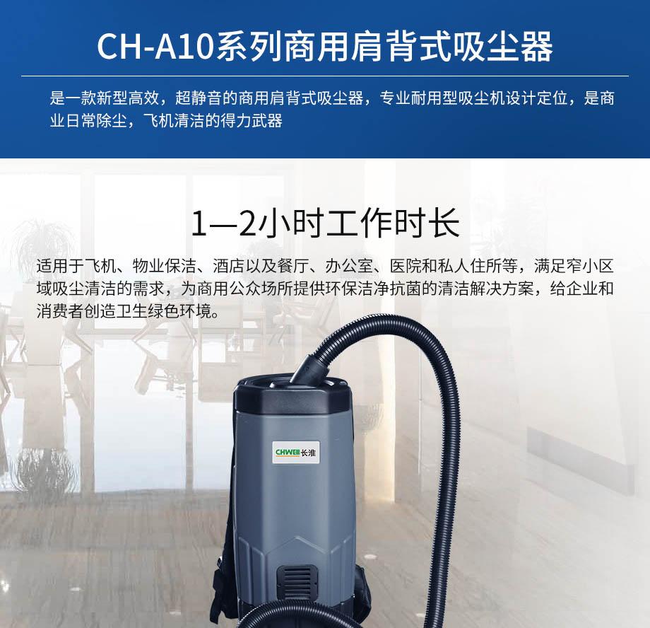 北京優質肩背式吸塵器免費咨詢 歡迎來電 安徽潔百利環境科技供應