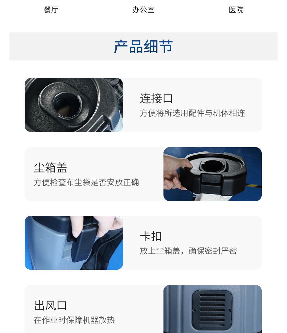 安徽直销肩背式吸尘器免费咨询 创新服务 安徽洁百利环境科技供应
