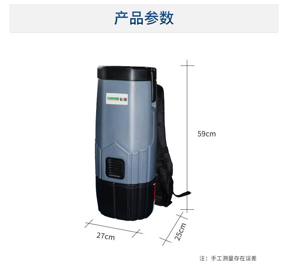 安徽小型肩背式吸尘器免费咨询 诚信互利 安徽洁百利环境科技供应