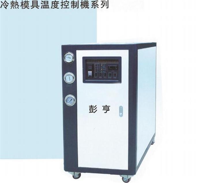 上海加热模温机哪里有 苏州彭亨机械科技供应