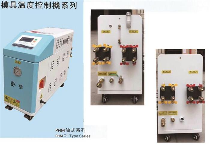安徽水式模温机厂家供应