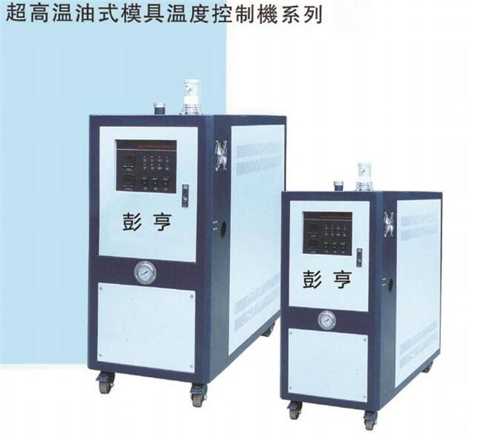 浙江加热模温机供应