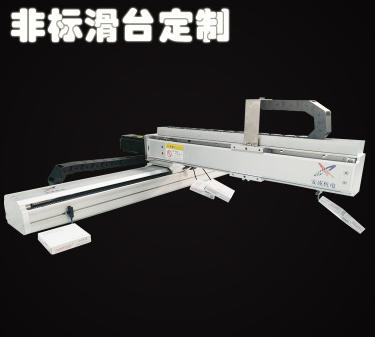广东xyc伺服同步带滑台 深圳市安成机电供应