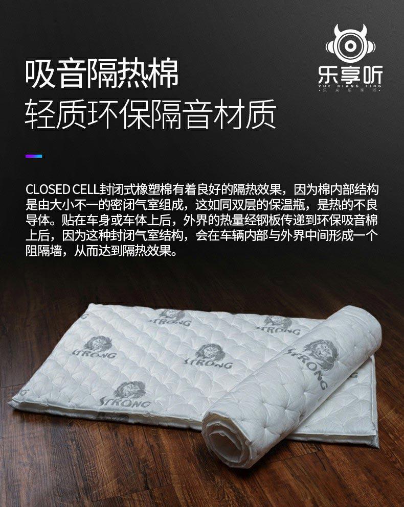 上海四轮隔音 诚信为本「杭州恒物科技供应」
