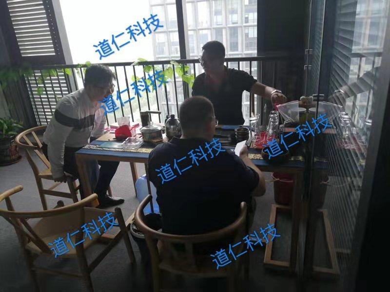 许昌微信人脸支付厂家 欢迎咨询 河南道仁电子科技供应