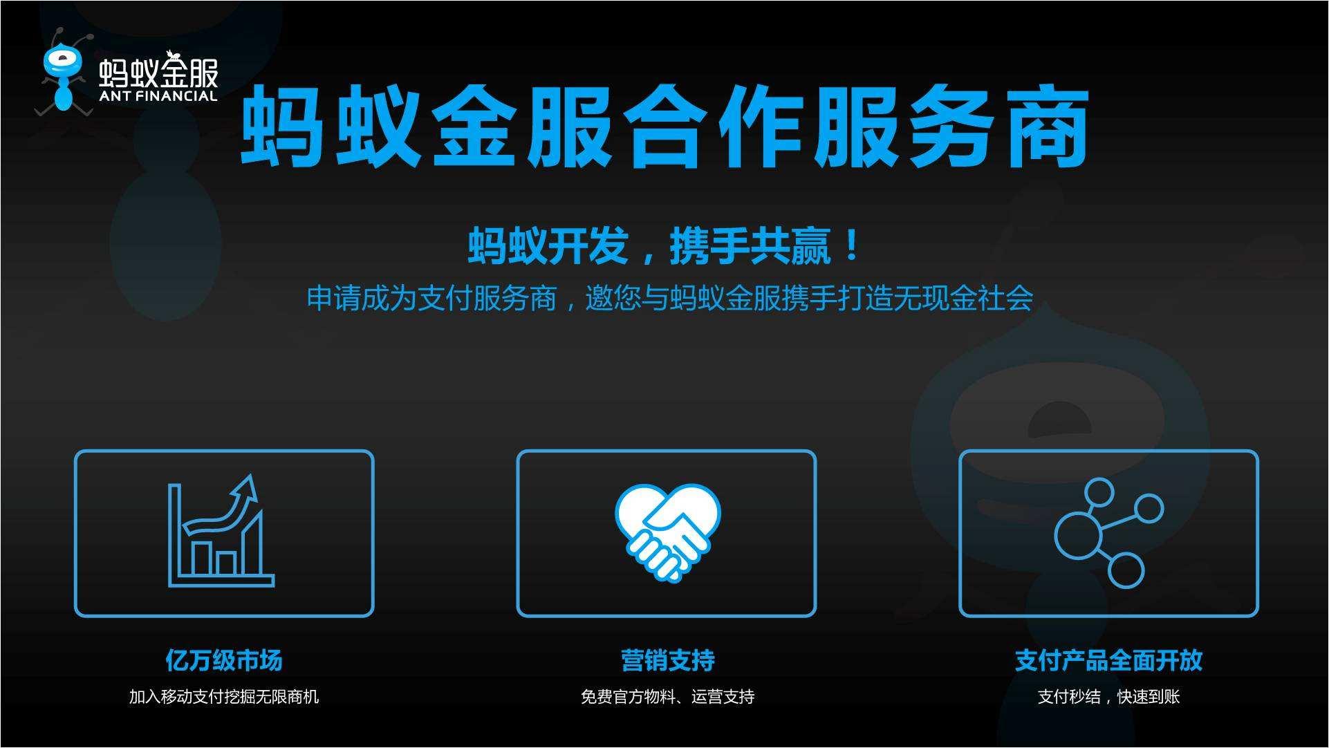 新乡专业刷脸支付哪家好 服务为先 河南道仁电子科技供应