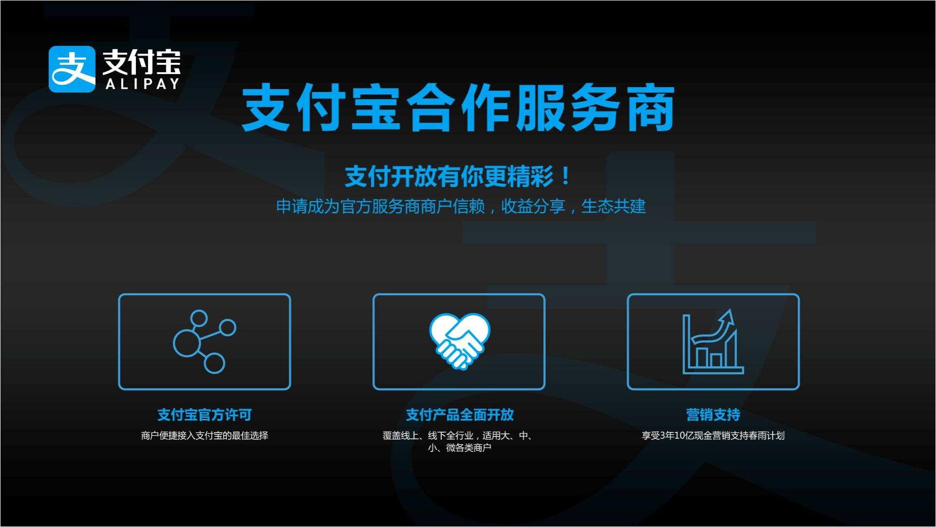 阳江微信刷脸支付电话 欢迎来电 河南道仁电子科技供应