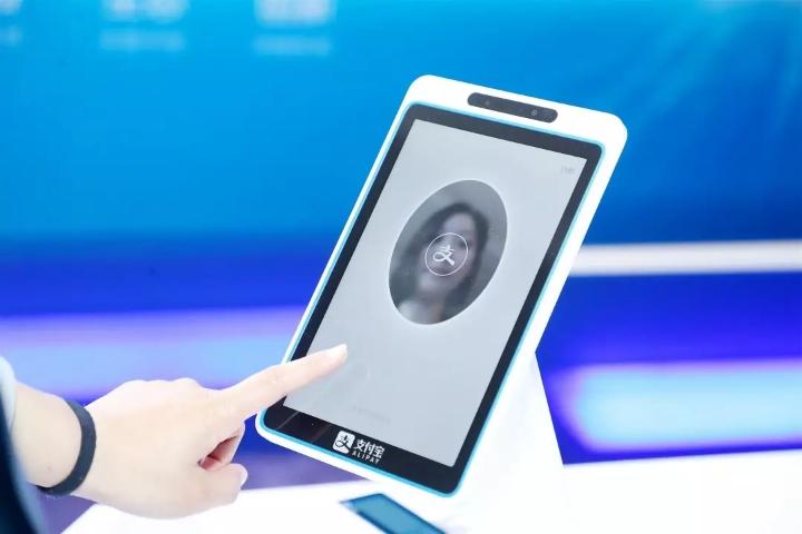 云浮正规刷脸支付合伙人 创新服务 河南道仁电子科技供应