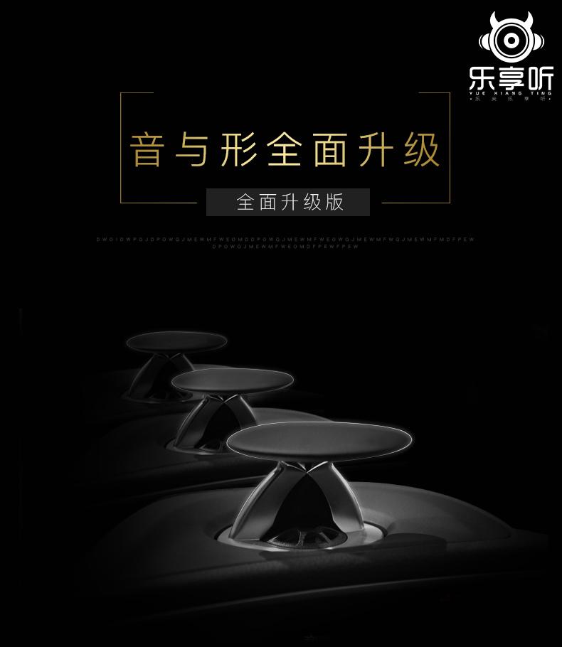 杭州奔驰音效升级 诚信为本「杭州恒物科技供应」