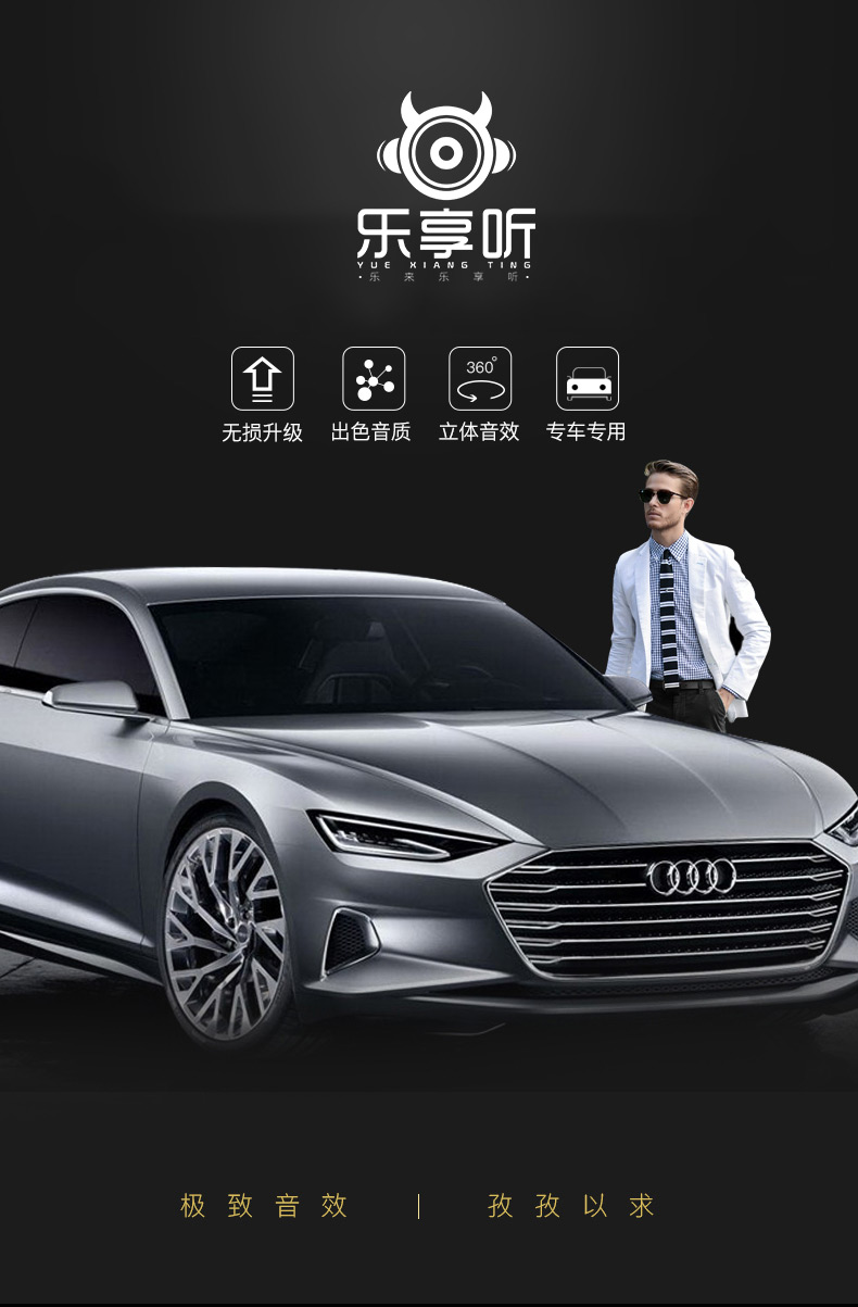 杭州豪车改装升级 真诚推荐「杭州恒物科技供应」