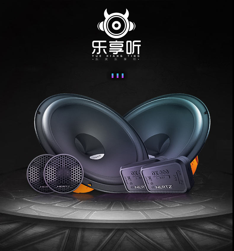 上海蓝牙音箱 信息推荐「杭州恒物科技供应」