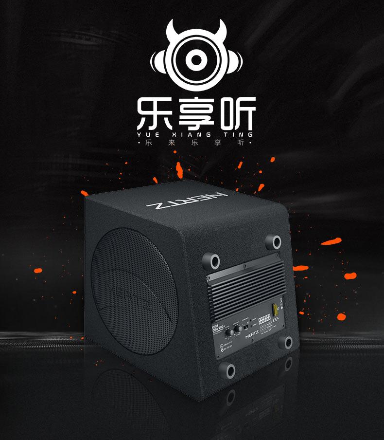 杭州音箱,音箱