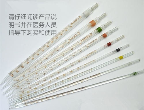 杭州专业移液管报价,移液管