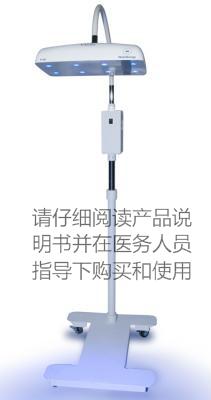 北京优质黄疸光疗仪制造厂家,黄疸光疗仪