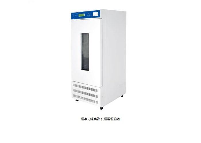 山东专业恒温恒湿箱全国发货 欢迎来电 上海恒跃医疗器械供应