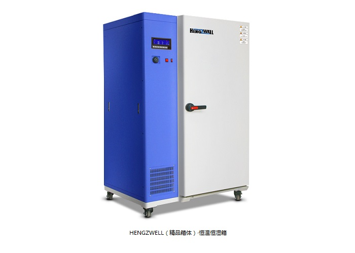 陕西专业恒温恒湿箱全国发货 欢迎来电 上海恒跃医疗器械供应