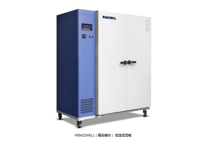 广东知名恒温恒湿箱全国发货 诚信经营 上海恒跃医疗器械供应