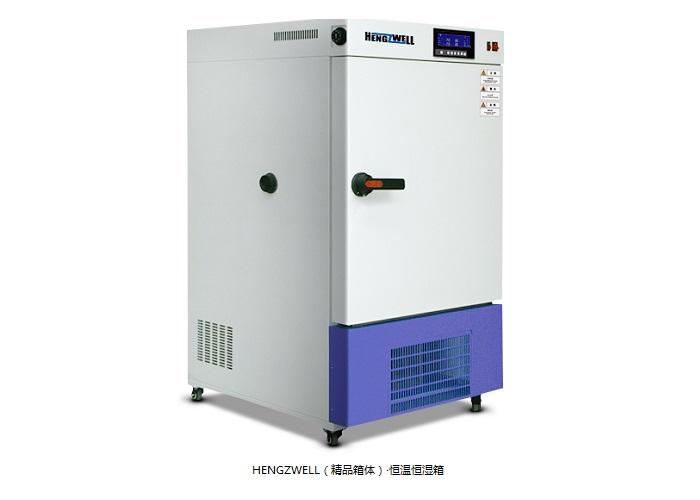 重庆恒温恒湿箱产品介绍 推荐咨询 上海恒跃医疗器械供应