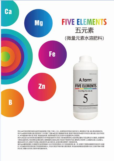 济宁专用纯进口肥料便宜 铸造辉煌「青岛海中金肥业供应」