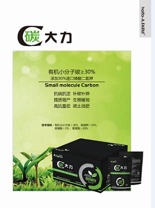 江苏专业水溶肥销售厂家「青岛海中金肥业供应」
