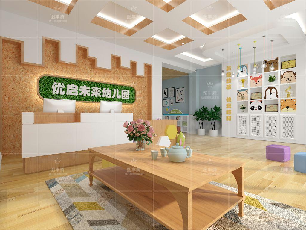 太原优质专业幼儿园室内外装修优选企业,专业幼儿园室内外装修