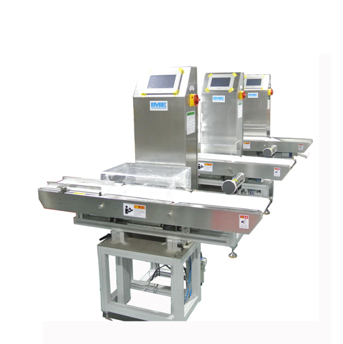上海直销制药装备高精度称重品质售后无忧,制药装备高精度称重