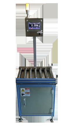 江苏可打印数据记录的在线装箱秤重流水线,可打印数据记录的在线装箱秤重流水线