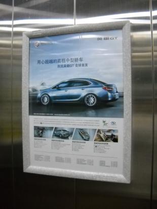 知名电梯框架询问报价「上海宽腾文化传播供应」
