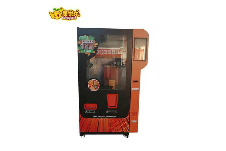 广东销售鲜榨橙汁售货机品牌企业 来电咨询「上海康果智能科技供应」
