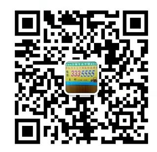 安阳市北关区王刚**修锁店