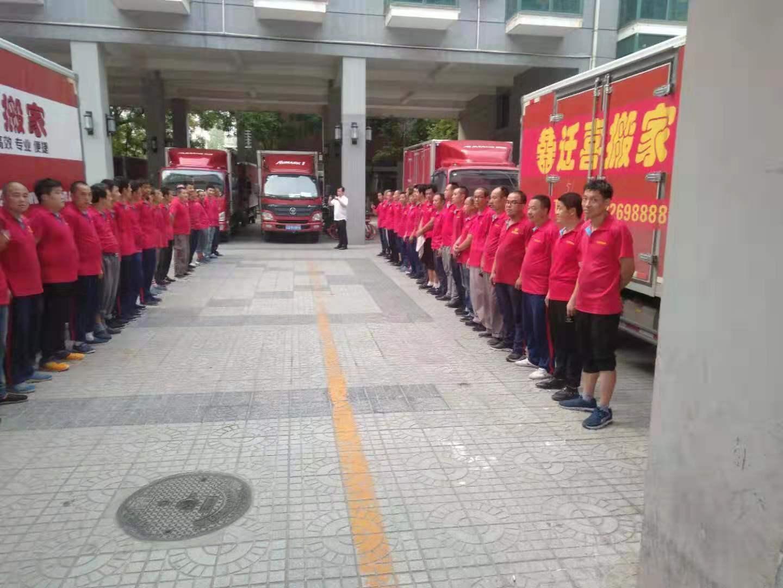 北京檀峪搬家公司电话 北京迁喜搬家供应