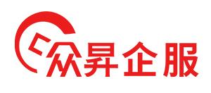 武汉众昇联合企业服务有限公司