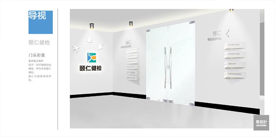 无锡导视设计公司,导视设计