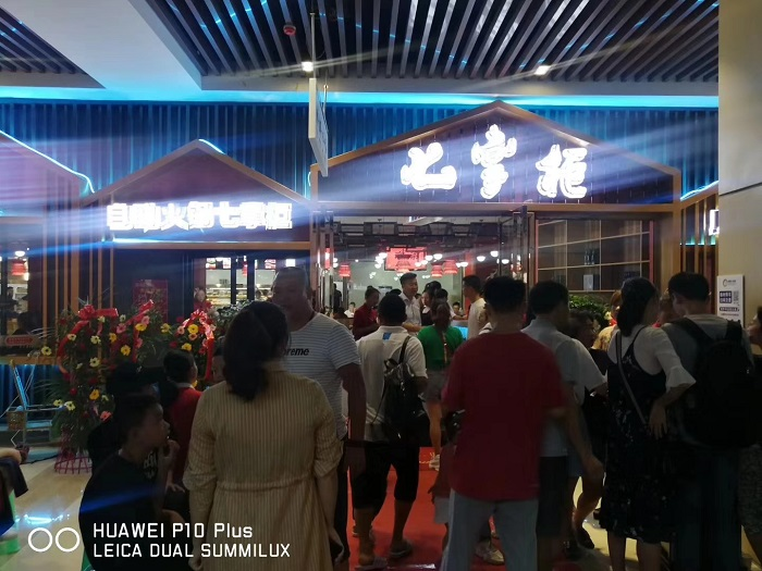 市井火锅 真诚推荐「成都香乐汇餐饮管理供应」