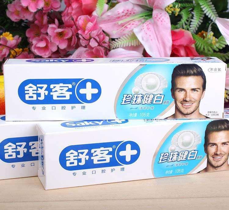 湖北知名美白牙膏销售价格 值得信赖 山东华素健康护理品供应