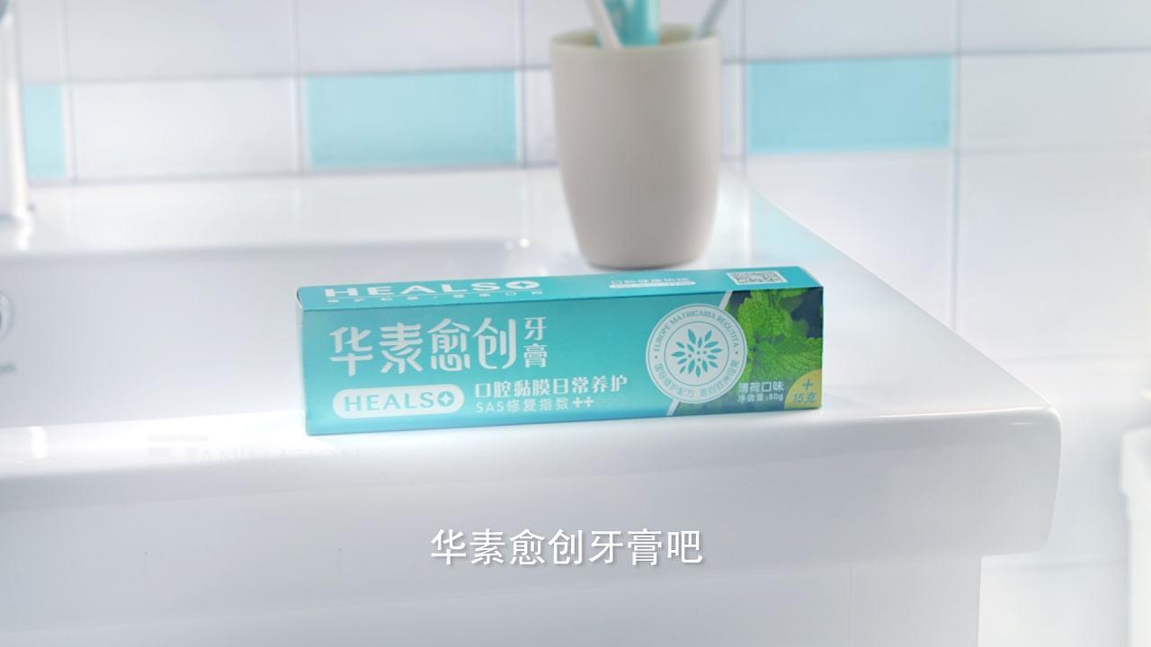 湖北正品美白牙膏质量材质上乘 诚信经营 山东华素健康护理品供应