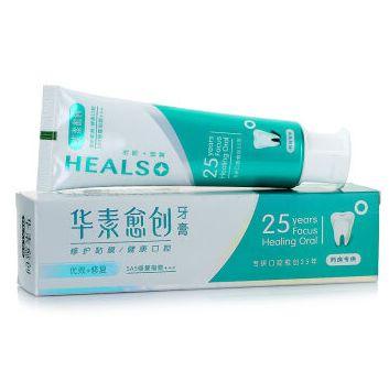 河南正宗美白牙膏行業專家在線為您服務 和諧共贏 山東華素健康護理品供應