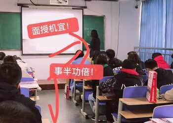 庆云专升本机构用住校吗,专升本机构
