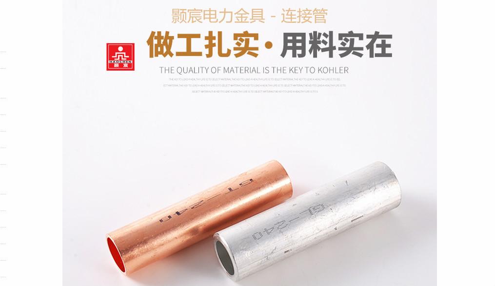 宁夏专业铜管