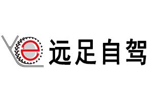 郑州市远足旅游服务有限公司