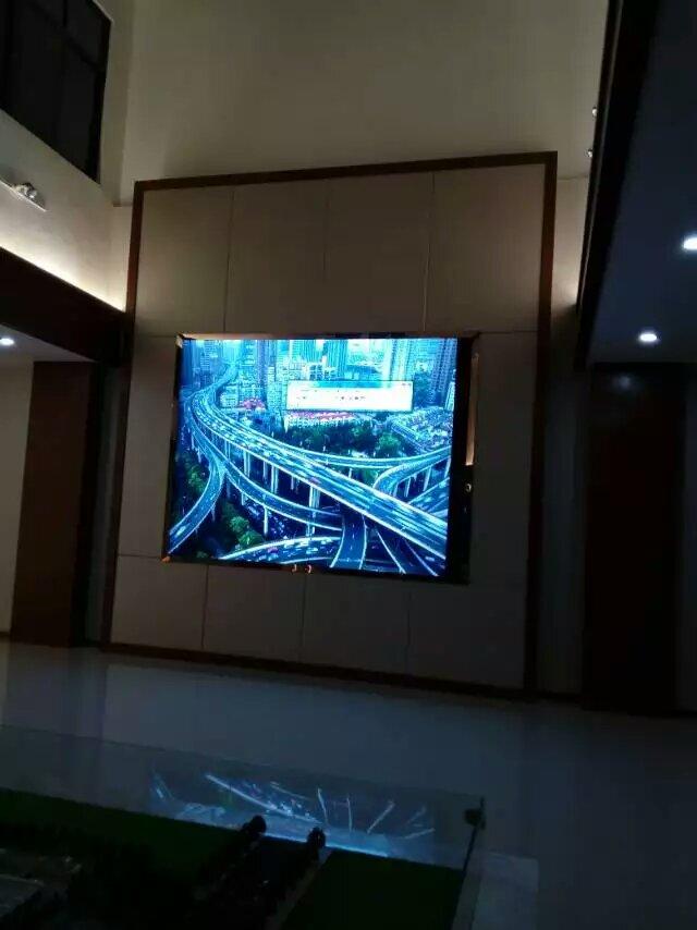 江苏会议大厅LED显示屏产品介绍 服务至上 合肥龙发智能科技供应