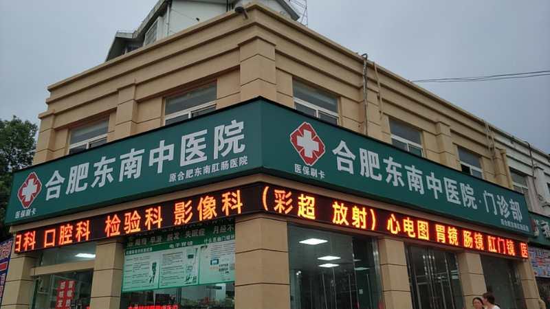 滁州小间距LED显示屏销售厂家 欢迎来电 合肥龙发智能科技供应