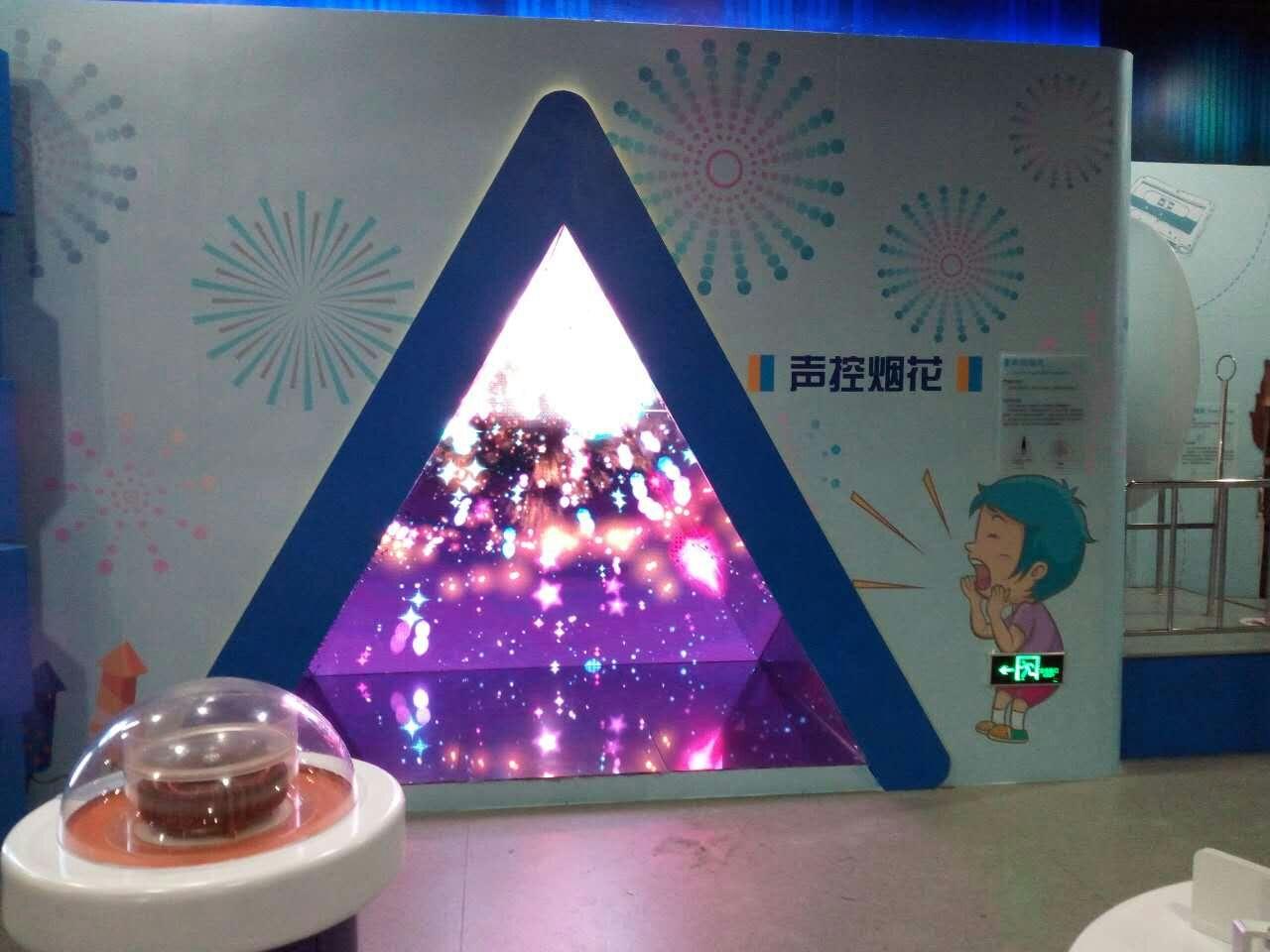 西藏LED显示屏销售价格,LED显示屏