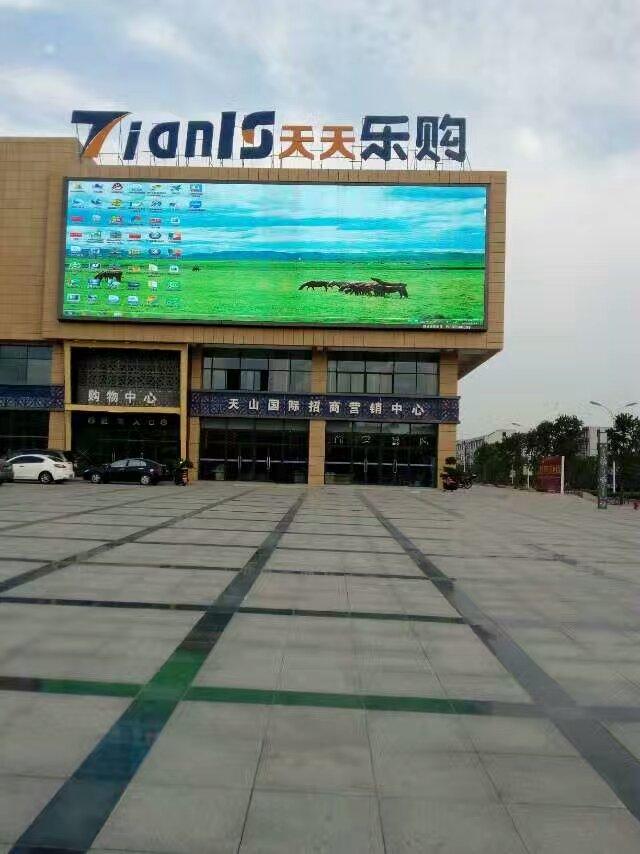 浙江半户外单色LED显示屏厂家供应 真诚推荐 合肥龙发智能科技供应