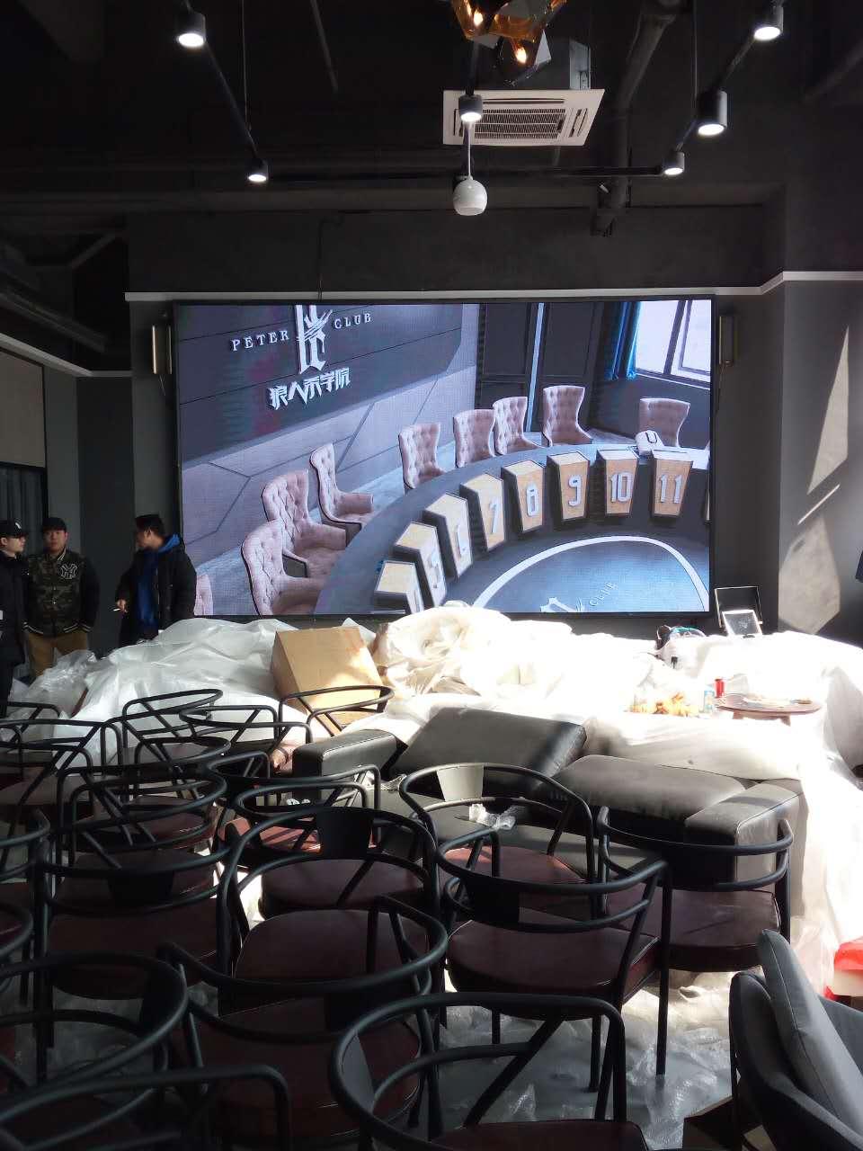 山东会议大厅LED显示屏生产 创造辉煌 合肥龙发智能科技365棋牌游戏大厅下载_365棋牌苹果版下载_365棋牌大厅打鱼